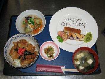 0910 Bistroマンマ 豚丼ランチ