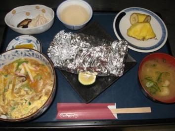 1019 日替わり丼定食(木の葉丼)