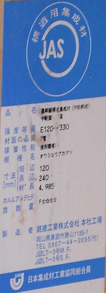 DSCF1313.jpg