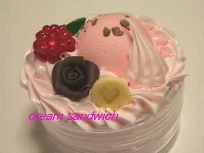 ピンクアイス