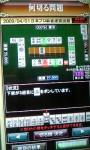 何切る4/1