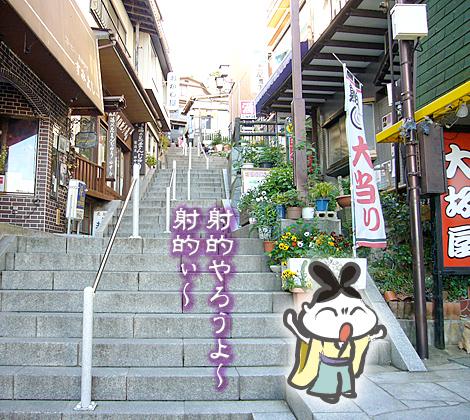 shirachigo_2.jpg