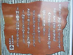 takao_06.jpg