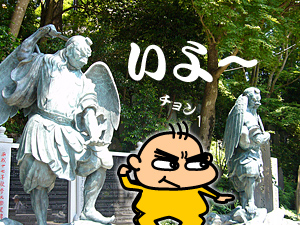 takao_13.jpg