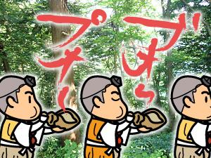 takao_15.jpg