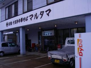 20080210_142016.jpg