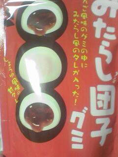 20061111001941