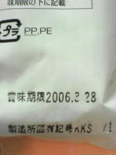 20061218200239