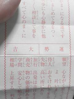 20070104001049