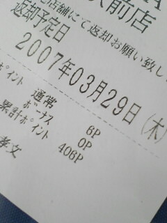 20070401095056