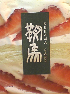 20080114210209