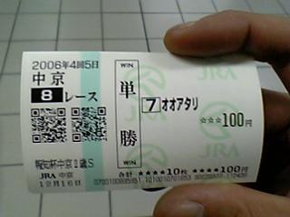 20061216145208.jpg