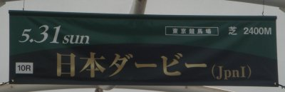 chukyo08337s.jpg