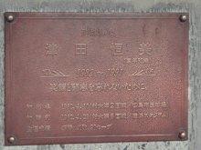 hiroshima_shimin06414ss.jpg
