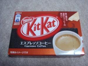 kitkat_espresso07999_cs.jpg