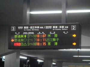 kyoto06990s.jpg