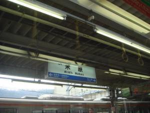maibara07809_cs.jpg