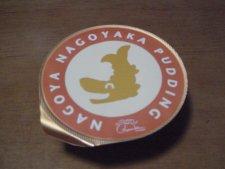 nagoyaka_pudding07336s.jpg