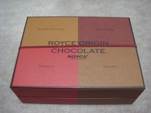 royce_origin08013_cs.jpg