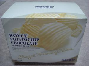 royce_potatochip_fromage07569_cs.jpg