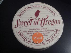 sweet_of_oregon_mango08438_cs.jpg