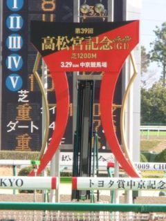 takamatsumiya0160_cs2.jpg