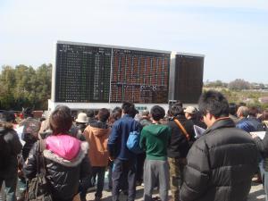 takamatsumiya07586_cs.jpg