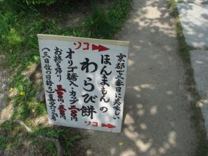 tetsugaku08082_cs.jpg