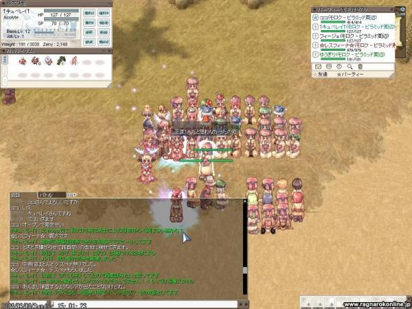 screentyr000_convert_20090320013305.jpg