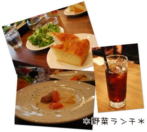 2DSC_2278.jpg