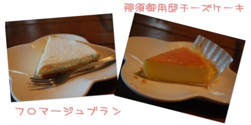 2DSC_8514.jpg