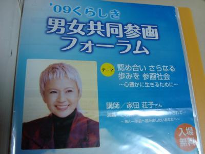 41_20091101033721.jpg