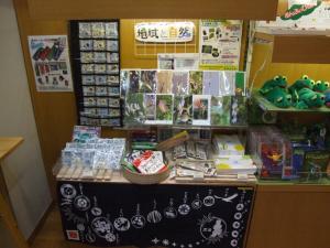 琵琶湖博物館ミュージアムシ