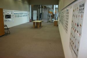 琵琶湖博物館展示2
