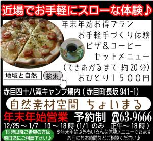 記事下広告カラーout8-[更新