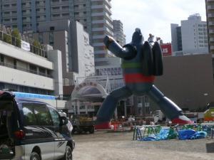 2009.10.22鉄人28号 010