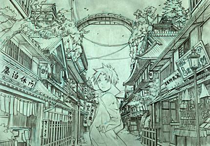 宗太郎と街