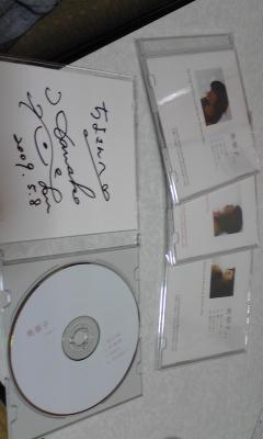 20090510105407