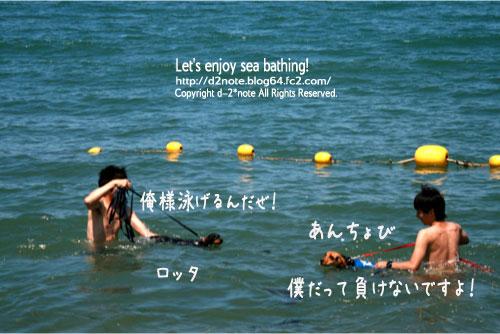 14_20090722151926.jpg