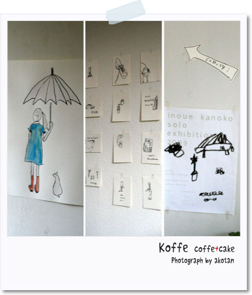 koffe1.jpg