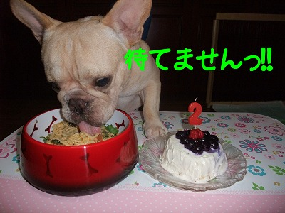 ★Happy Birthday★10