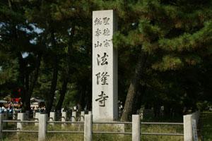 2008101314.jpg