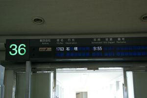 2008110804.jpg