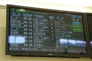 2008110847.jpg