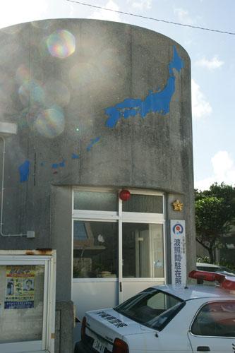 2008110891.jpg