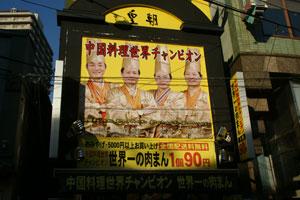 2008112305.jpg