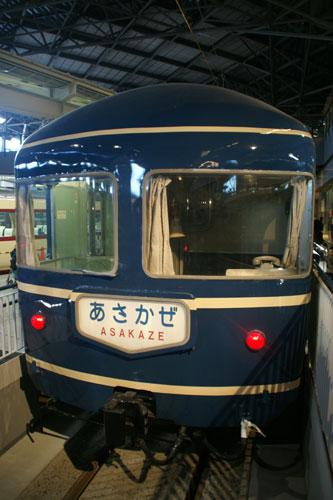 2008120618.jpg