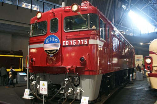 2008120620.jpg
