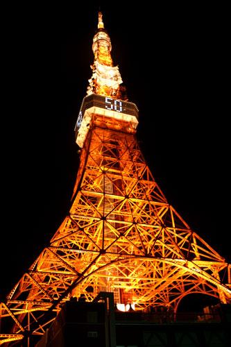 2008120641.jpg