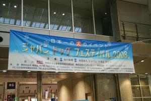 2008122007.jpg